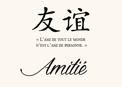 Amitié Proverbe Chinois Citation En Image Proverbe Chinois