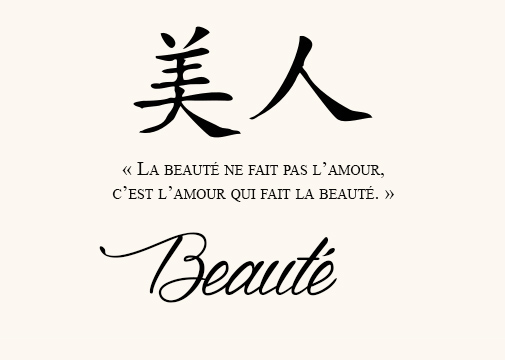 beaut proverbe chinois citation en image. Black Bedroom Furniture Sets. Home Design Ideas
