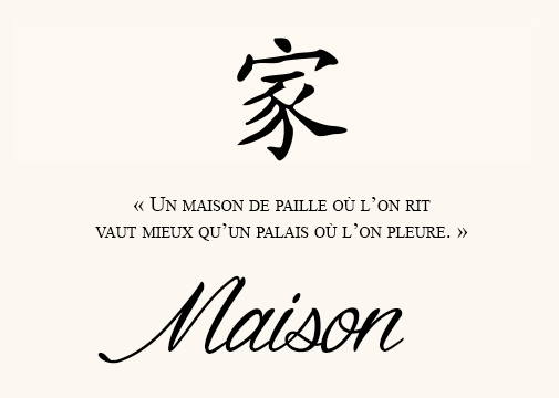 maison proverbe chinois citation en image proverbe chinois. Black Bedroom Furniture Sets. Home Design Ideas