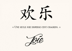 Joie Proverbe Chinois
