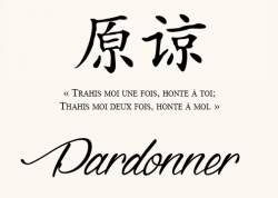 Pardonner Proverbe Chinois